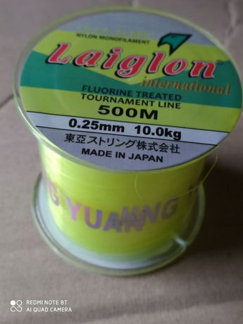 Леска Laiglon 0.25 - 10.0 kg 500 m (желтый)