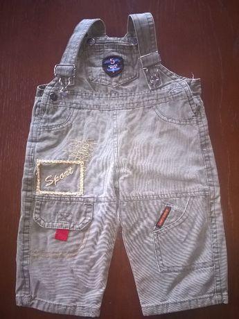 Spodnie ogrodniczki dla chłopca