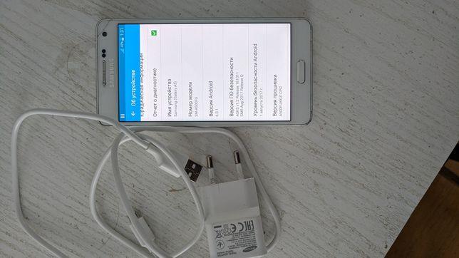 Samsung A5. SM-A500FU