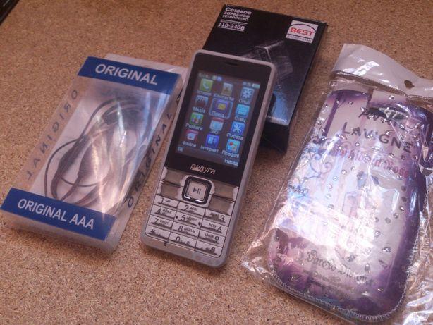 Телефон Радуга 235 [мегакомплектація] 2 SIM