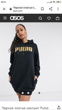 Худи платье puma оригинал