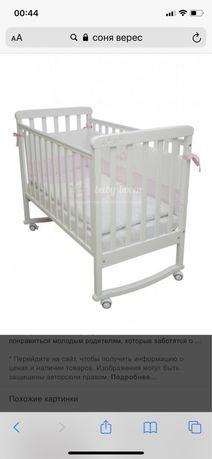 Кроватка детская Верес Соня