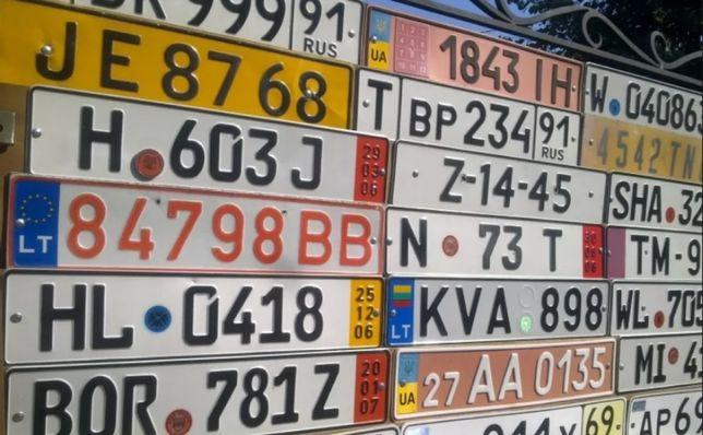 Растаможка блях по новому закону. Пригон авто из Европы, США, Грузия..