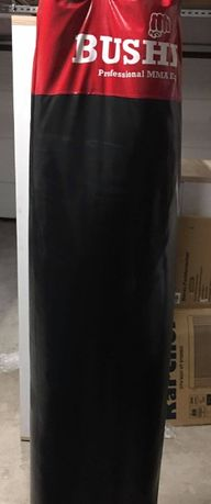 Worek bokserski Bushido 180cm