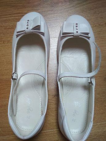 Buty dla dziewczynki, komunijne rozmiar 36
