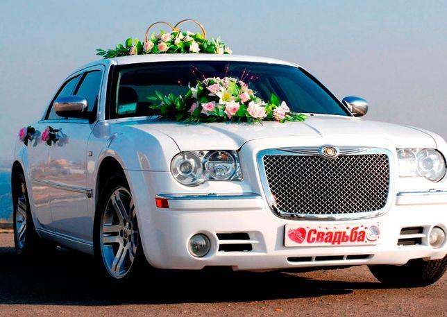 350грн/час - Аренда Авто на свадьбу, VIP Такси, межгород, фотосессия