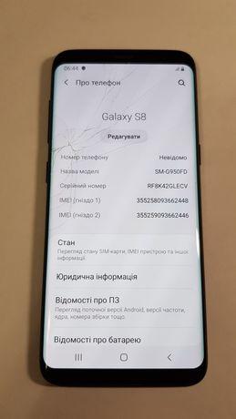 Samsung Galaxy S8 4/64 Black