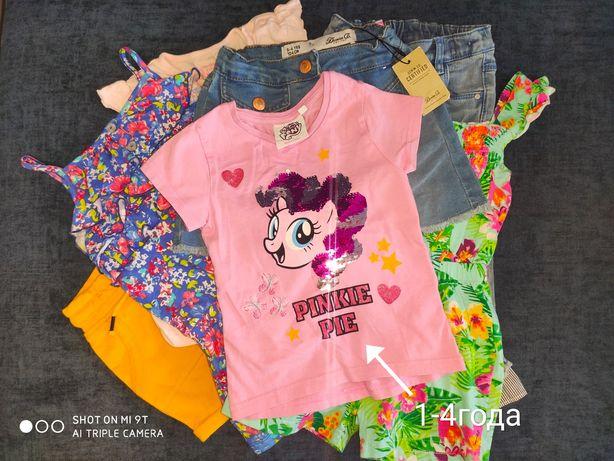 Одежда для девочек ОПТ