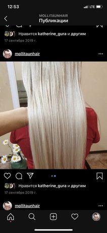 Поледние 3 дня акции на наращивание волос 200грн
