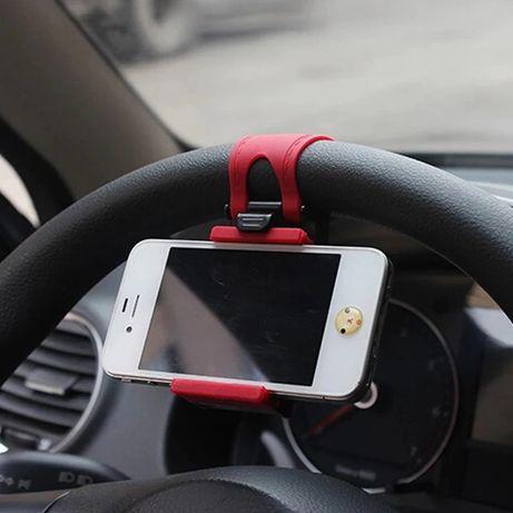 Uchwyt samochodowy na telefon smartfona nawigacje w kierownice Okazja