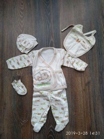 Продам новий набір одягу для дитини
