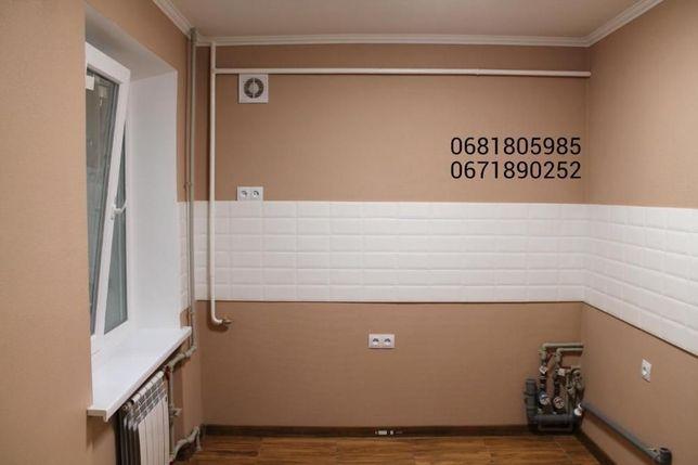 Ремонт квартир: Шпаклевка стен и потолков. Покраска. Обои. Откосы и др