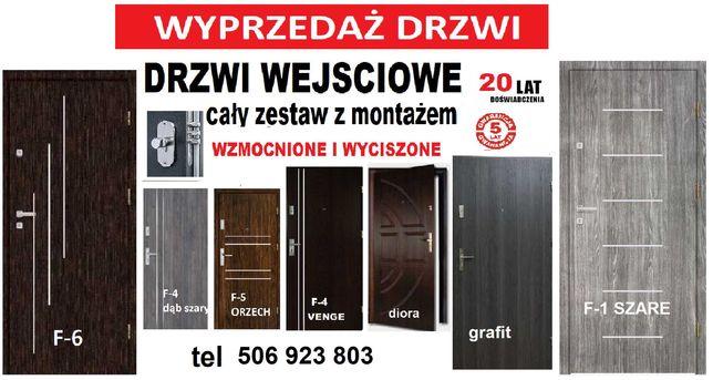 Drzwi wejściowe ZEWNĘTRZNE do mieszkań w BLOKU z montażem .