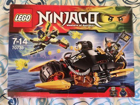 LEGO NINJAGO Бластероцикл (Артикул: 70733)
