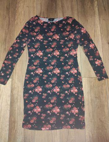 Dopasowana sukienka z Reserved