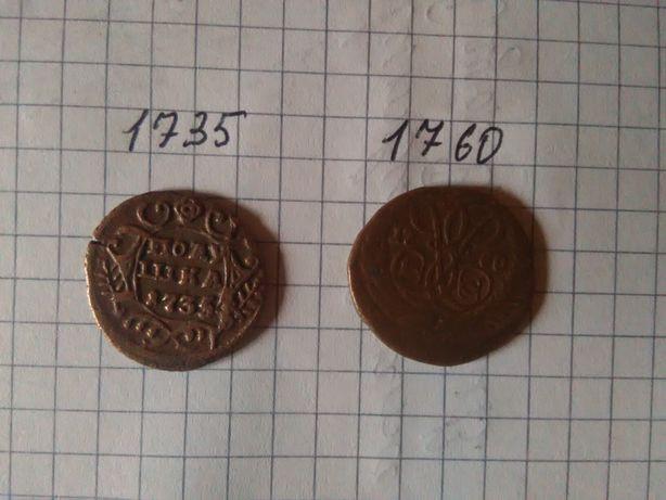 Старые монеты, 1735 и 1760