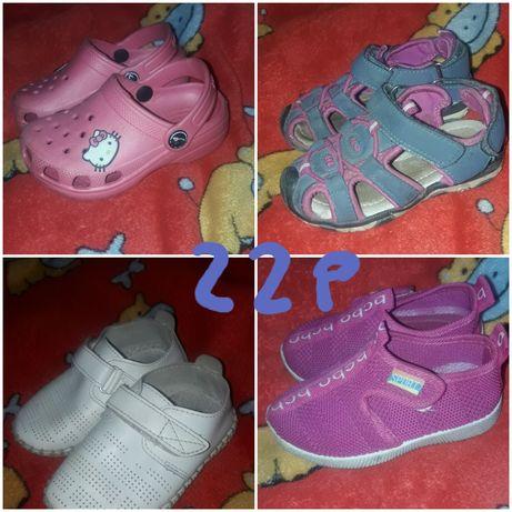 Обувь детская лот 10 пар для девочки