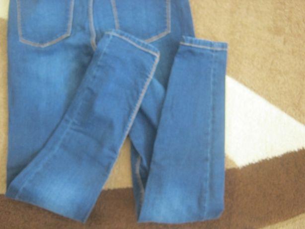 spodnie jeansy ZARA r 40