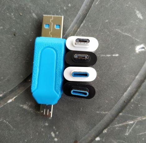 Переходник для флешки карточки otg Type c Micro USB CD 2.0 отг Card си