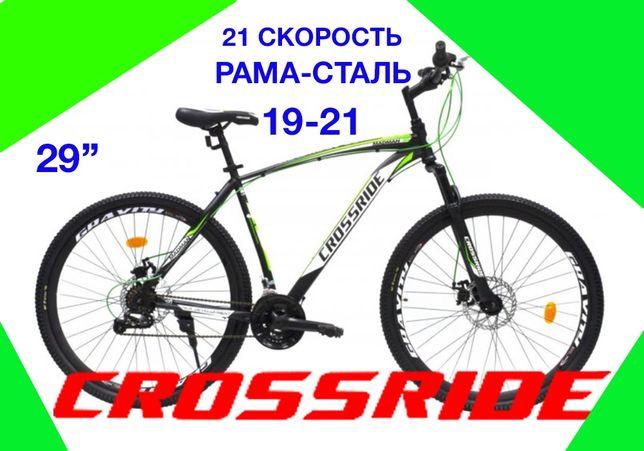 Велосипед Crossride 24\26\29 Горный Городской Алюминиевый Велосипеды