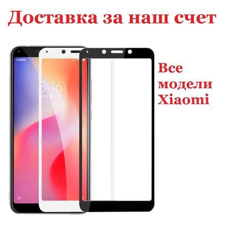 Xiaomi Redmi 6а/MiA 2/MiA2 lite/Note 5/Note 6/Mi Max 3/Mi8 lite/Mi8