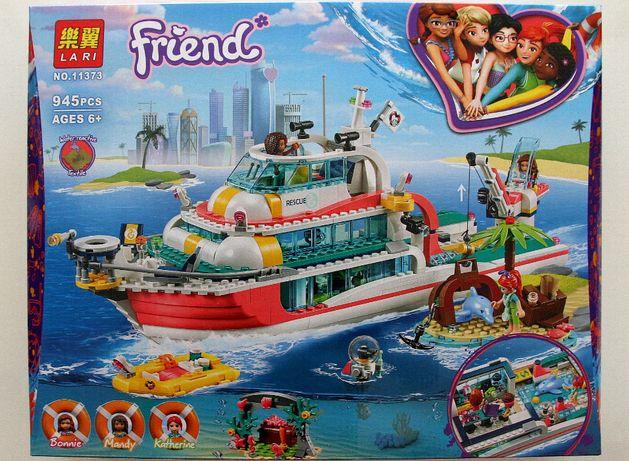 Klocki o jakości LEGO Friends, Łódź ratunkowa