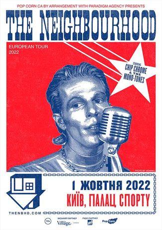 Билеты на концерт The Neighbourhood/ Woodkid
