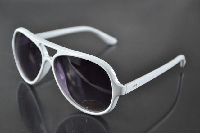 CUBUS białe okulary przeciwsłoneczne NOWE
