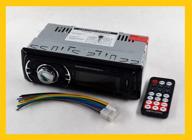 Автомагнітола 1042 USB, mp3, FM-тюнер