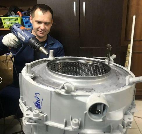 Ремонт стиральных и посудомоечных машин. Ремонт бытовой техники.