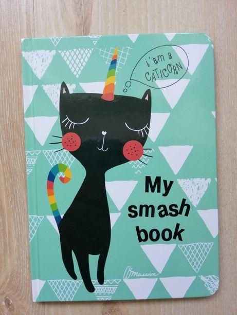 Книга для дівчинки.Блокнот.Smash Book.Подарунок для дівчинки.Дитяча кн