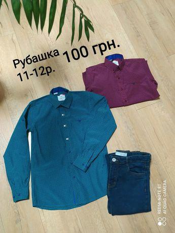 Сорочки на хлопчика 10-12років