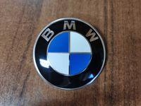 Emblemat BMW przód 82 mm E36 E46 E39 E60 E61 E90 E91