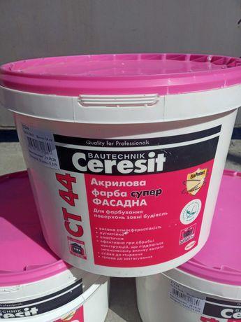 Краска фасадная Ceresit-CT44