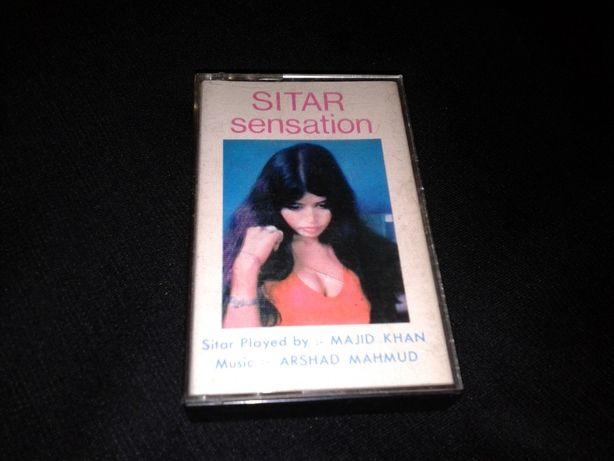 Sitar Sensation - 1976 EMI (pakistan) LTD - аудио кассета - RARE!