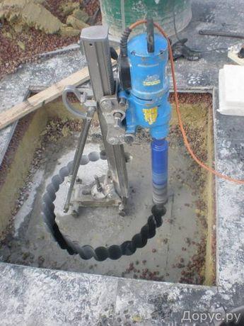 Алмазное сверление и резка бетона от 800 гривен.