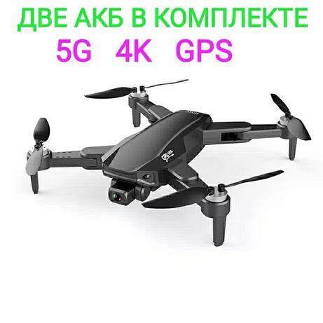 Квадрокоптер S608 PRO 4K 5G GPS