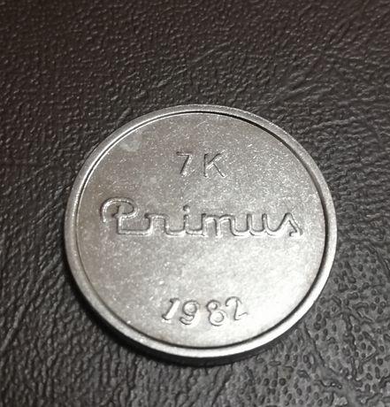 Монета жетон  Primus7K