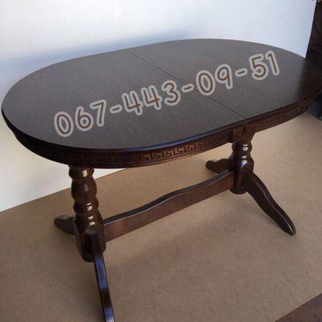 Стол, столы из бука от производителя. Стол кухонный. Стол разкладной.