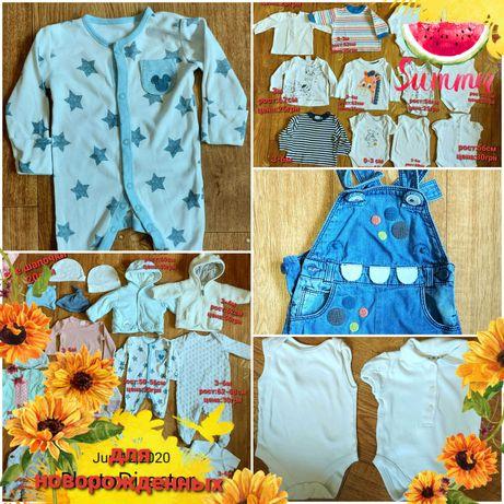 Одежда для новорожденных. Летняя одежда для новорожденных. Низкие цены