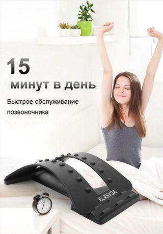 Масажер Тренажер - місток для розтяжки спини массажер для спины