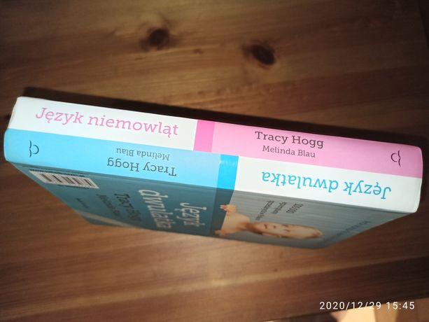 Książka Tracy Hogg 2w1, Język niemowląt i język dwulatka