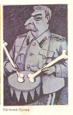 """Продам плакат времён перестройки. """"Споёмте друзья"""""""