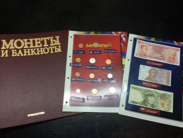 Коллекция монет и банкнот с журналами