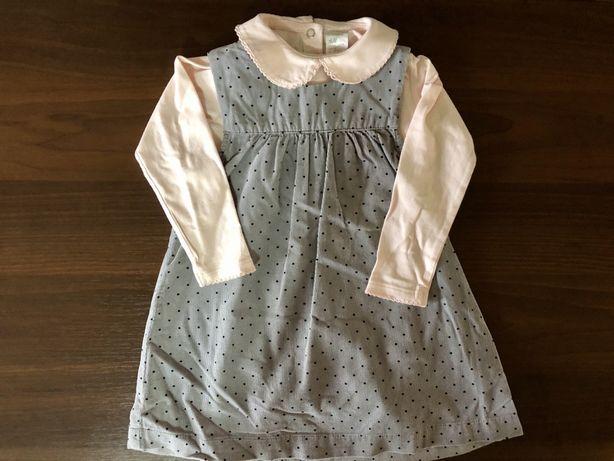 Sukienka hm z body