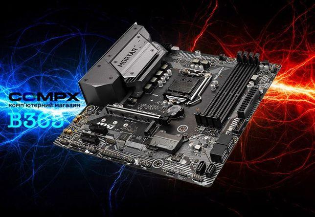 s1151v2. материнская плата B365M (B360) Intel B365 + гарантия CompX!