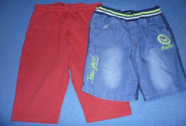 Ubrania chłopięce - szorty 158
