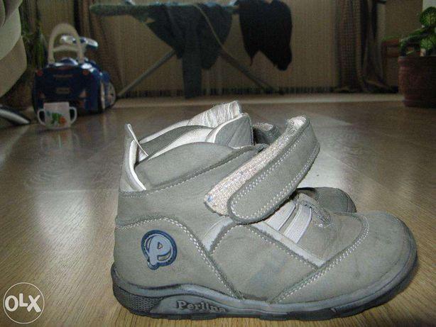 Демисезонные ботиночки Perlina