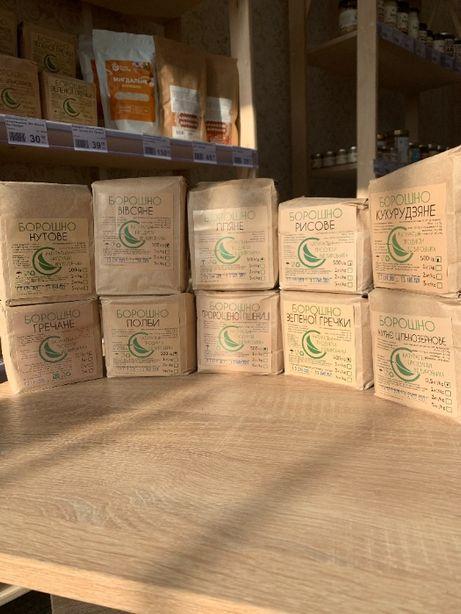 Натуральне борошно, натуральная мука, пшеничне борошно, мука, борошно