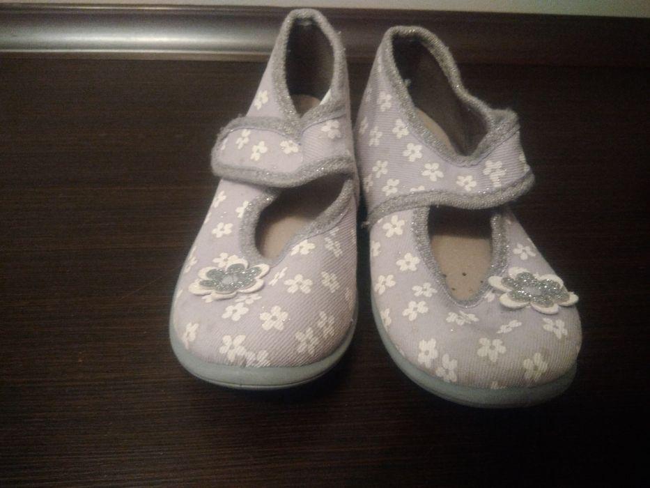 Oddam buciki dla dziewczynki Radom - image 1